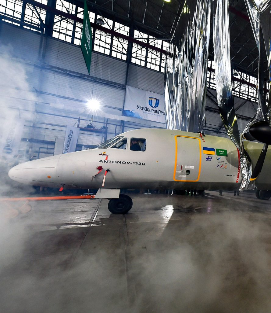 Antonov, of course with Aveo lights!