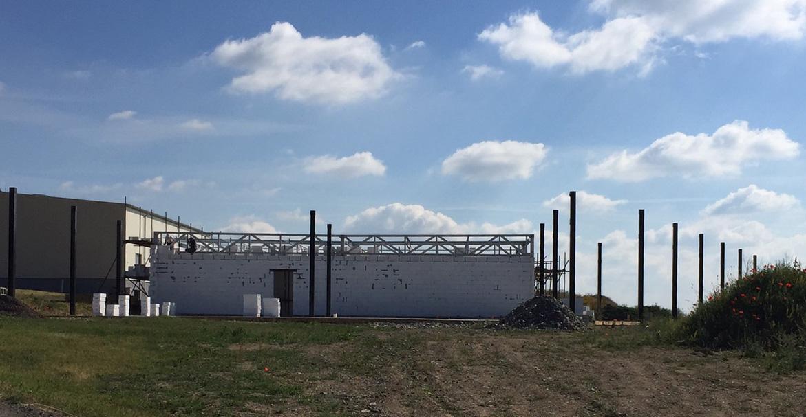 New Aveo HQ Building Progress